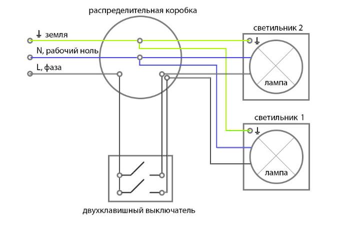 Схема подключения двухклавишного светильника 3