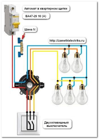 Схема соединений в распредкоробке