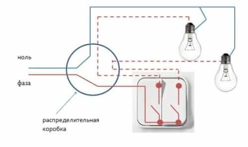 Схема подключения двухклавишного проходного выключателя