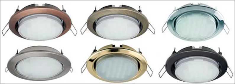 Точечные светильники со светодиодными лампами