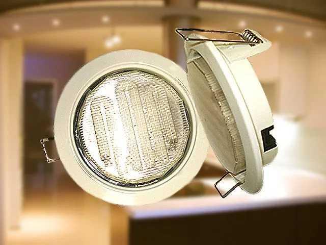 Точечные светильники с энергосберегающими лампами