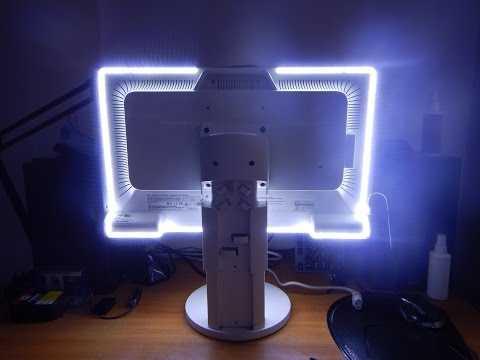 Пример светодиодной подсветки