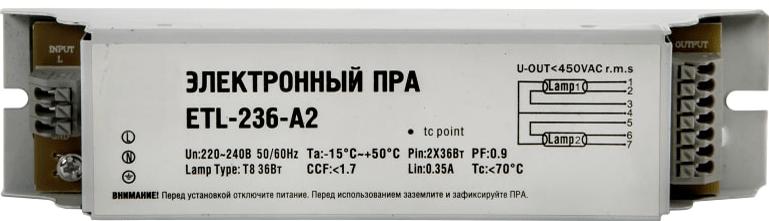 Внешний вид ЭПРА для ламп Т8