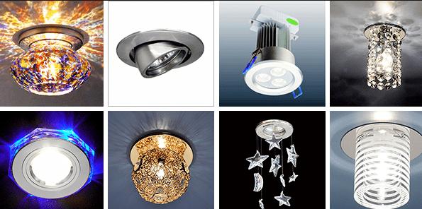 Светильники для искусственного освещения