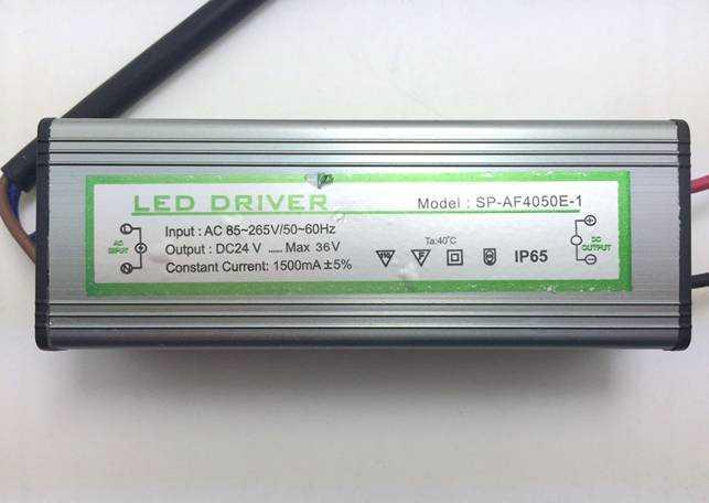 КПД импульсного драйвера для светодиодов достигает 95%
