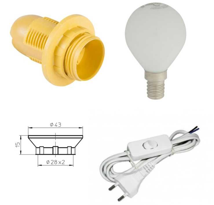 Электрическая оснастка лампы