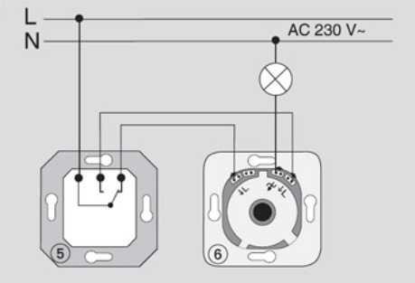 Групповое подключение светорегулятора