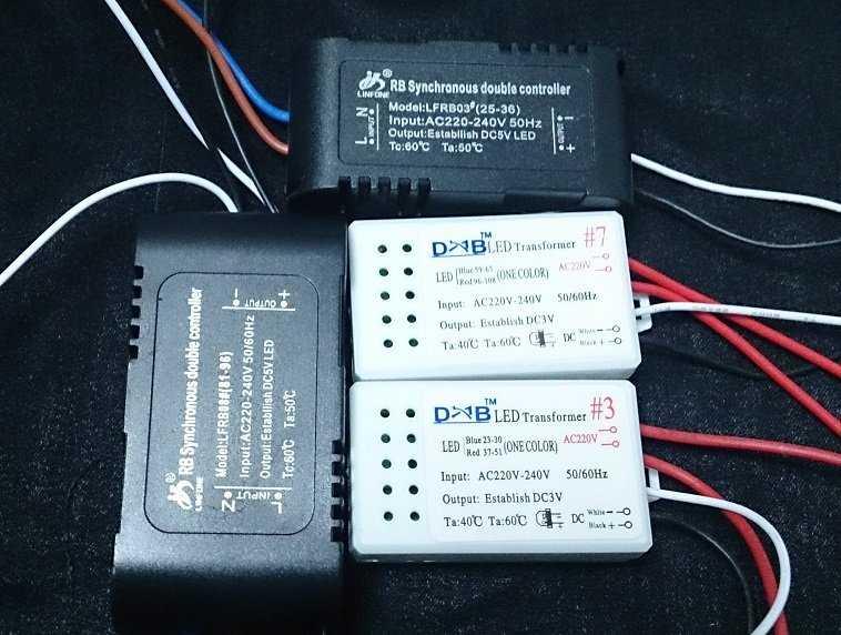 Контроллер для люстры с ПДУ