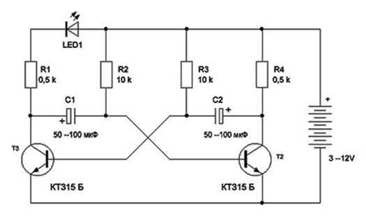 Схема мультивибратора на двух транзисторах для простой мигалки