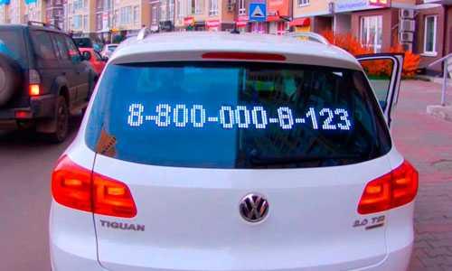 Led панель на машине