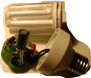 Компактная лампа с встроенным ЭПРА