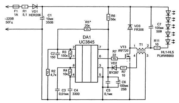 Схема подключения LED драйвера