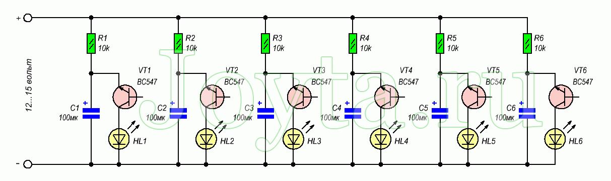 Схема мигалки на светодиодах фото 601