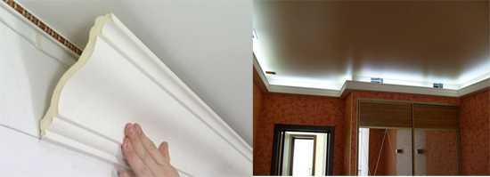 Монтаж ленты под потолочный плинтус