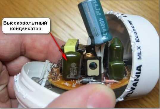 Внешний вид конденсатор