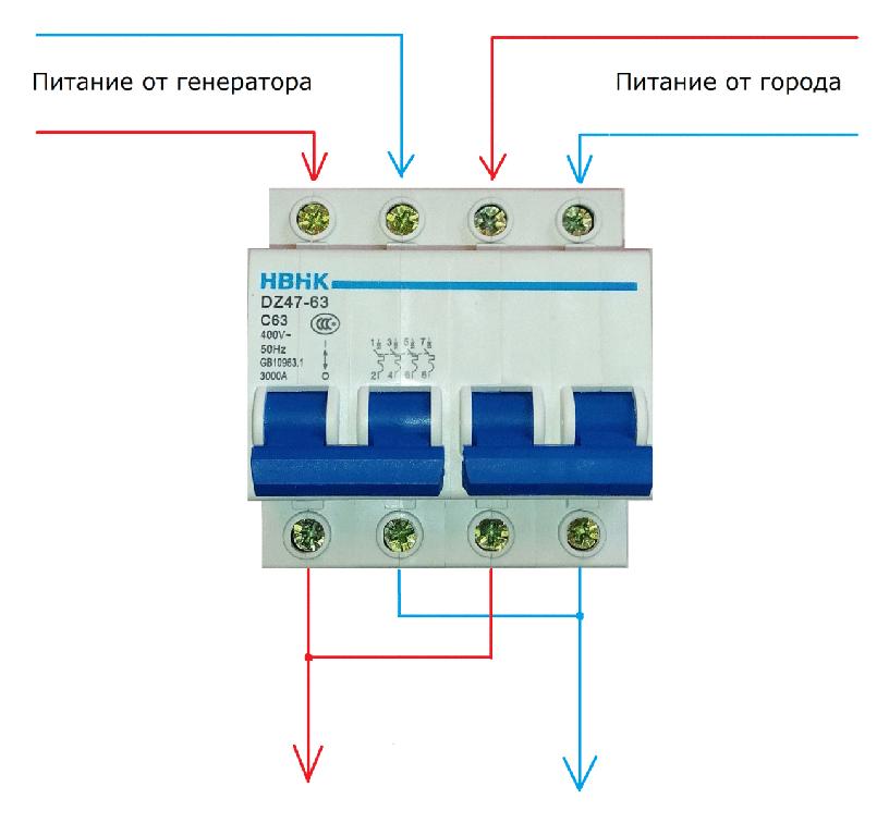 Схема переключения между источниками питания с взаимной блокировкой