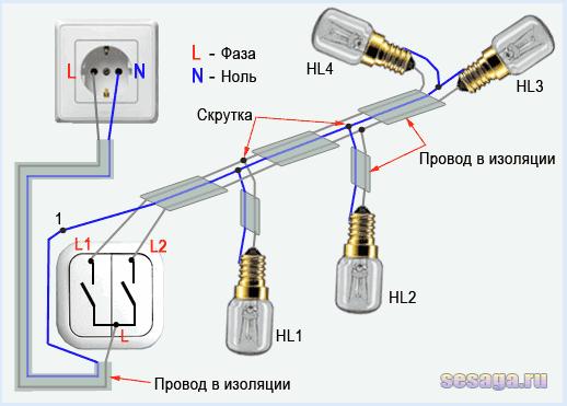 Схема подключения от розетки