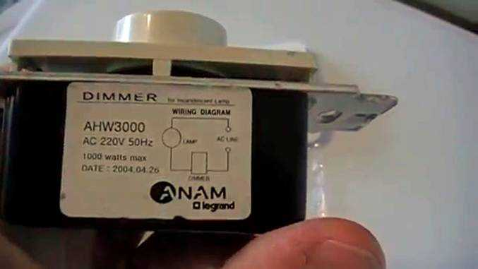 Модель с универсальным подключением нулевого и фазного проводов