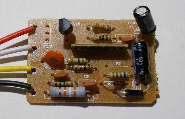 Микросхема для сборки светорегулятора
