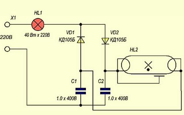Подключение люминесцентного прибора без использования балласта