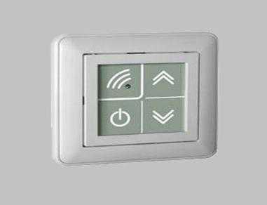 Пульт дистанционного управления освещением