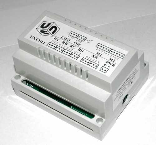 Контроллер дистанционного управления