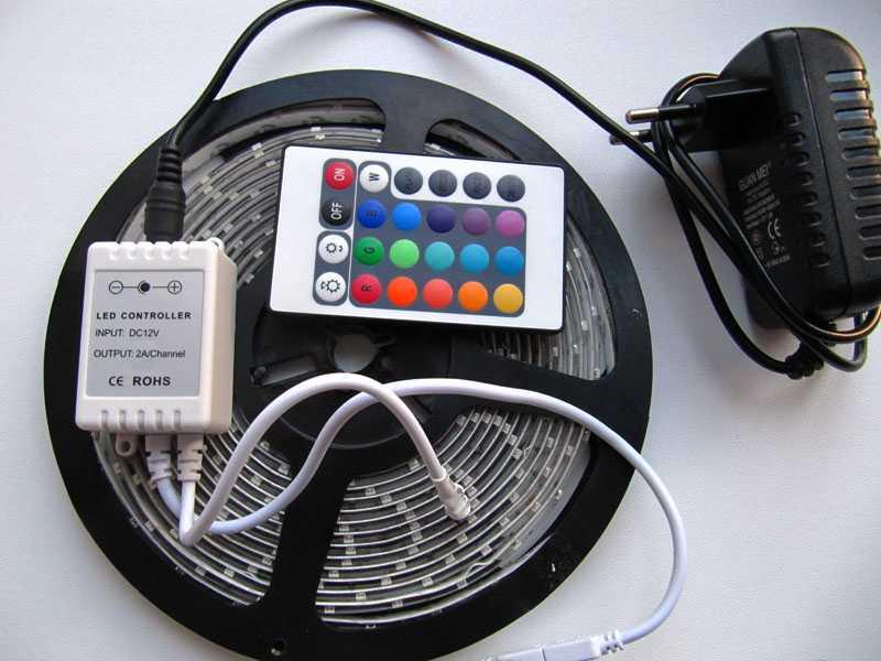 Комплект устройств для создания многоцветной подсветки