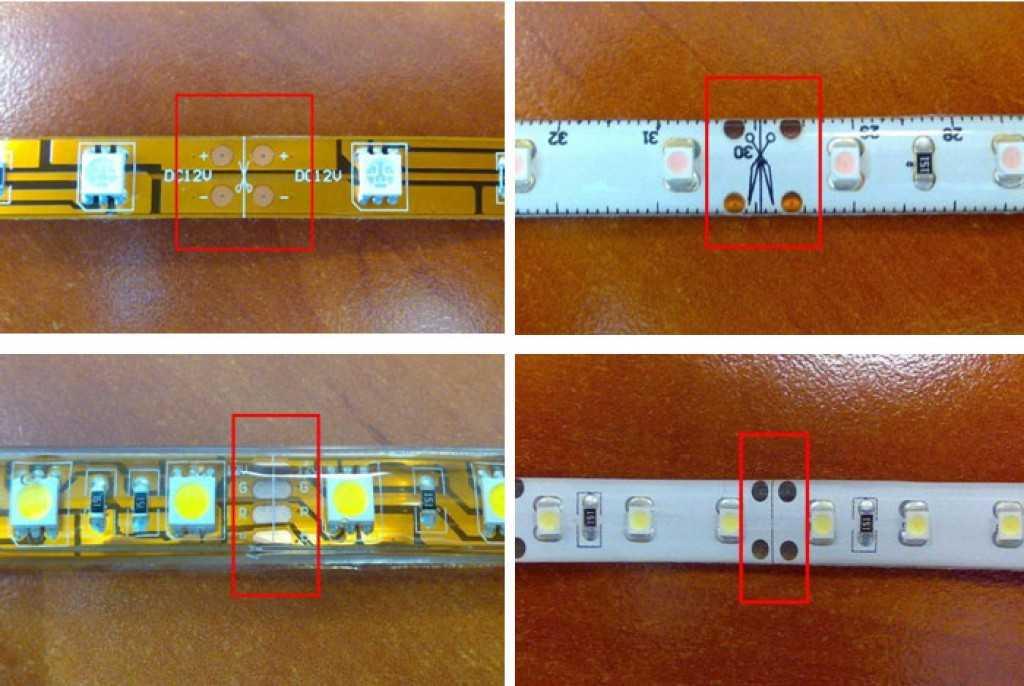 Места разреза светодиодной ленты