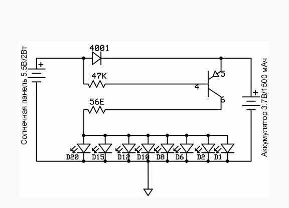 Схема светильника на солнечных батареях