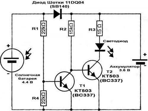 Схема электронного блока управления светильника на солнечной батарее
