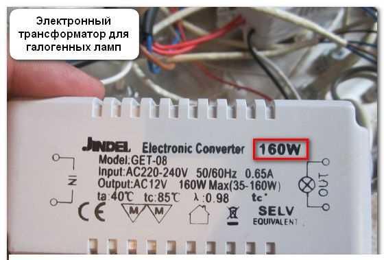 Схема подключения указана на самом электронном трансформаторе