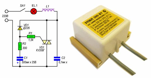 Схема и внешний вид устройства плавного запуска лампы