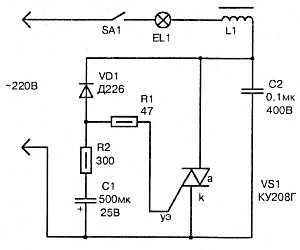 Схема УПВЛ с применением симистора