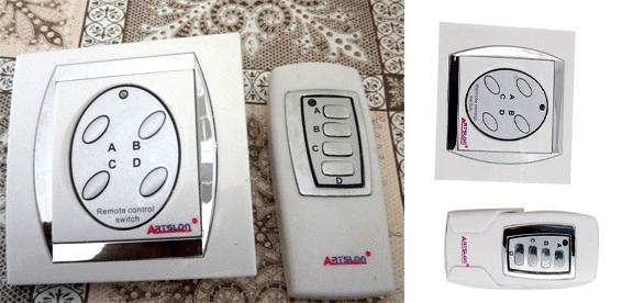 Дистанционные выключатели