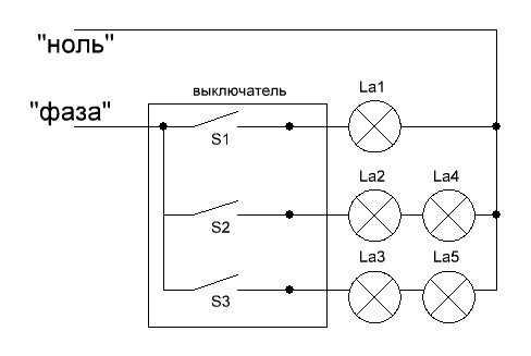 Схема подключения лампочки без заземления