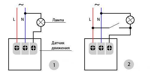 Подключение датчика движения без выключателя и с ним