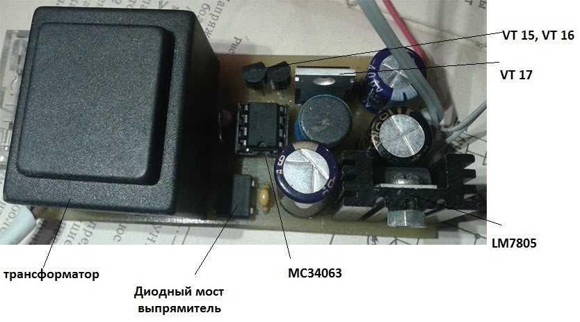 Блок питания, преобразователь напряжения на базе MC34063