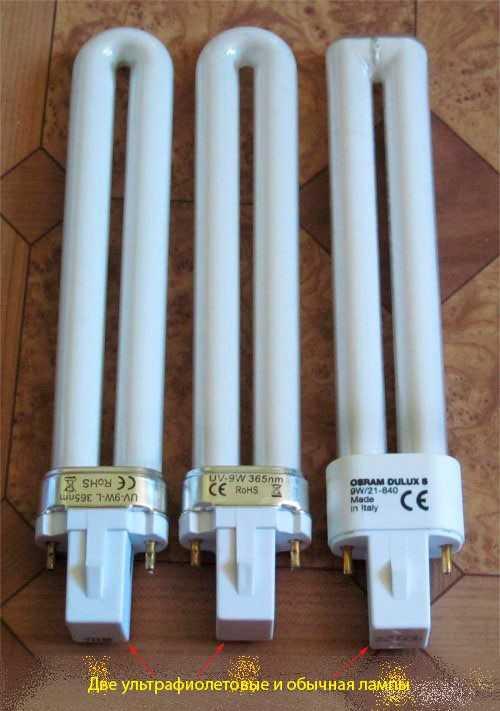 Отличия ультрафиолетовой лампы от обычной указаны на шильдике