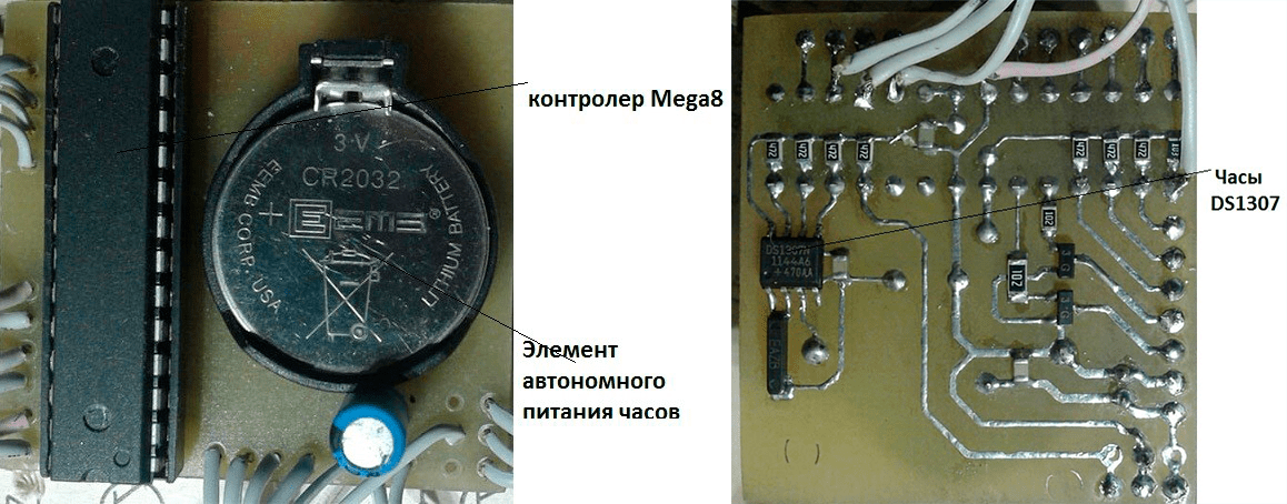 Плата с контролером Mega8 и часами DS1307
