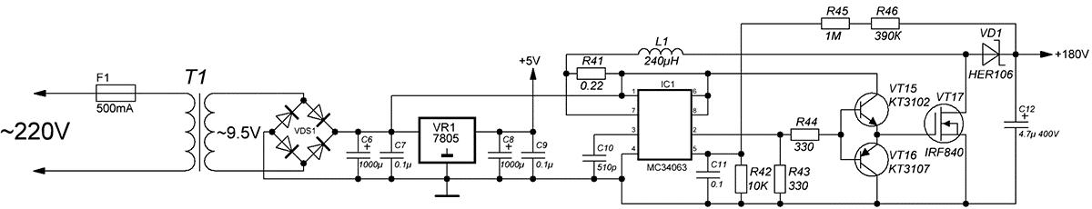 Схема блока питания на базе преобразователя напряжения MC34063