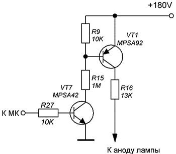Схема управления подключением анодов лампы