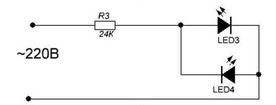 Встречно-параллельное подключение двух светодиодов