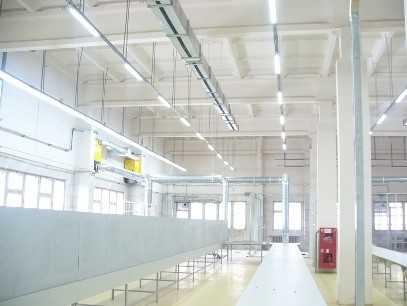 Комбинированное освещение в производственных помещениях