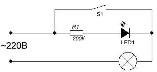 Подключение светодиода в выключателе