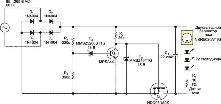 Пример подключения драйвера для декоративной подсветки светодиодами
