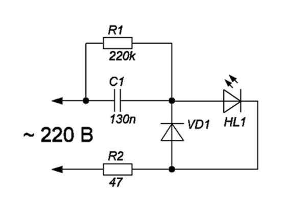Схема подключения светодиодов через конденсатор