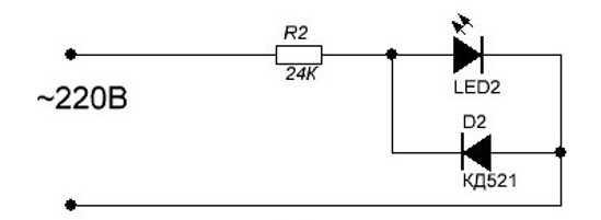 Встречно-параллельное подключение светодиода и диода
