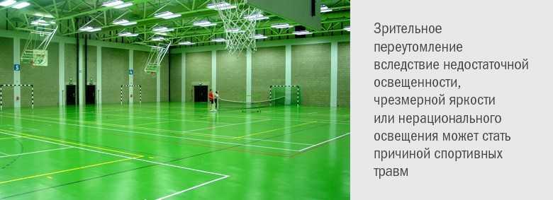 спортивный зал с зеленым освещением